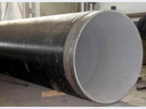 ЦПП изоляция труб